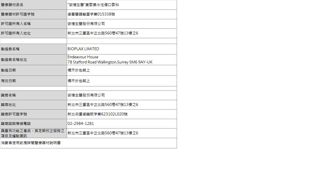 平台需PO上.png (28 KB)