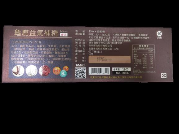 C173-C0015.png (211 KB)