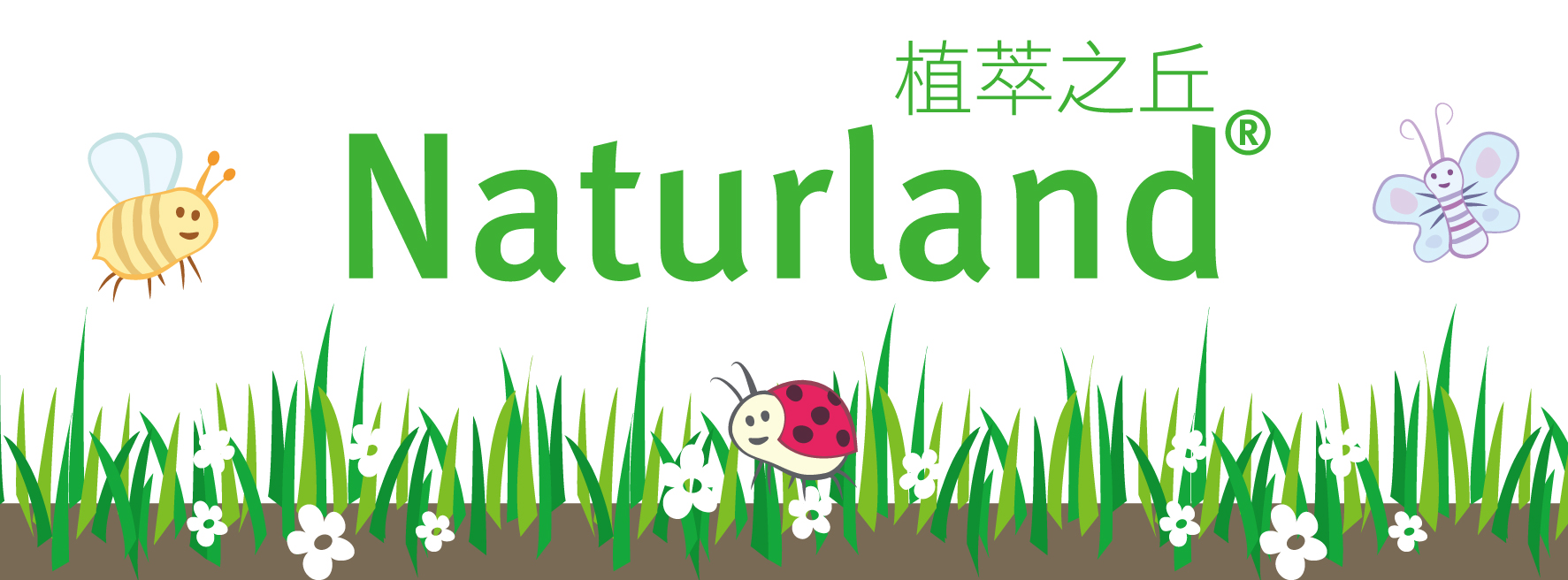 Naturland_FB_Cover-01.jpg (476 KB)